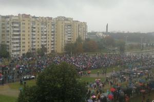 На «Марше гордости» в Беларуси задержали почти 600 человек, сообщают правозащитники