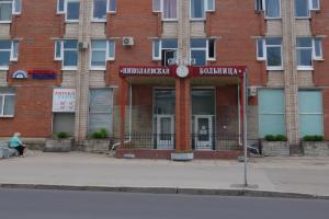 Николаевскую больницу в Петергофе перепрофилировали под прием пациентов с COVID-19 и подозрением на инфекцию
