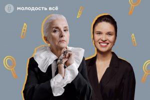«Как можно не полюбить себя за всю жизнь?». 64-летняя модель Татьяна Неклюдова — о том, как с возрастом меняется внешность