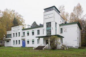 Как научный городок Павлова в Колтушах превратился в один из центров российского сайнс-арта. Весной там откроют новую выставку с проекцией ученого и звуковой инсталляцией