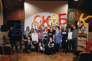 Основательницы «Бок о бок» — о первом ЛГБТ-кинофестивале в Петербурге, законе о «гей-пропаганде» и о том, как каждый год показы пытаются сорвать