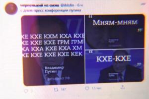 Путин больше четырех часов отвечал на вопросы журналистов про коронавирус, Навального и видео Дзюбы. Полезной информации мало, зато мемов — море (а море — это океан ☝🏻)