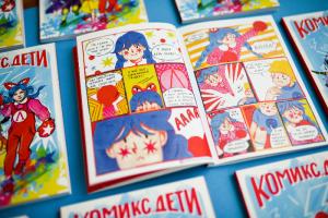 Это комикс про супергероев, которых придумали онкобольные дети. Читайте истории про принцессу Искорку и Димазавра