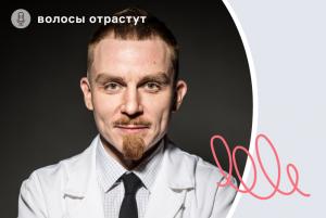 «Есть стереотип, что врач должен быть как кремень — но это не так». Как онкологи борются со стрессом и переживают потери пациентов