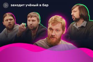 Насколько опасно жить в России? В этом выпуске научного шоу криминолог, социолог и блогер Женя Калинкин обсуждают преступность