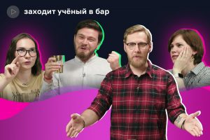 От чего зависит иммунитет? Смотрите научное шоу с биологом Екатериной Умняковой и комиком MC Pupok — про стресс, вакцины и биохакинг