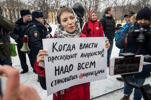 Как петербургскую фем-активистку признали СМИ-иноагентом, кто еще попал в этот список и чем им это грозит