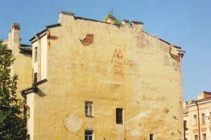 В 90-е на доме в центре Петербурга появилась надпись «Жан Татлян Мост любви» — она стала символом романтики и мечты о Париже. Сейчас ее не видно из-за новостройки, но горожане до сих пор грустят