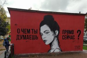«Ленэнерго» составило список подстанций, на которых можно размещать граффити. Но только после официального согласования