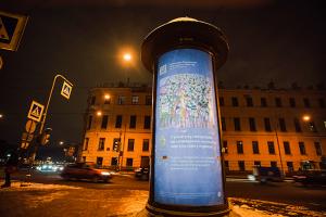 На улицах Петербурга и онлайн можно увидеть картины местных художников. Это проект птицефабрики «Северная»