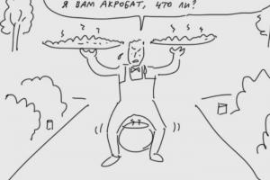 Художник Duran выпустил комикс про официанта во «дворце Путина». (Бесполетная зона — не то, чем кажется 🤵)