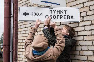 В парадной поселился бездомный — как правильно поступить? Сотрудник «Ночлежки» Даниил Александров рассуждает о громком случае с мундепом, который помог выгнать человека на улицу в мороз