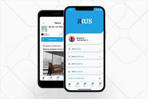 ЯRUS — бесплатное приложение с подборкой СМИ, блогов и видео для каждого пользователя. Рассказываем, как оно работает