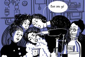 Это комикс «Бестужевки» про основательниц первых в Петербурге высших курсов для женщин. Как они боролись за право учиться и работать