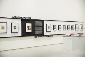 Бленхеймский музей из Британии купил выставку фотографа Сесила Битона, организованную Эрмитажем. Вот как это получилось