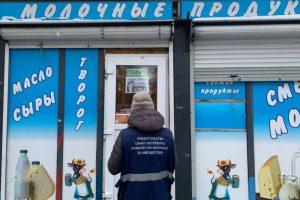 В 2021 году Смольный в два раза сократит финансовую поддержку бизнеса — пострадавшим отраслям выделят 9,8 миллиарда рублей