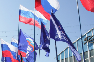 «Единая Россия» предложила Госдуме запретить пропаганду бисексуальности, полиамории и «безопасности абортов»