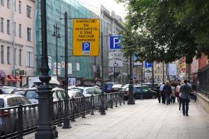 Платная парковка в Петербурге появится еще на 71 улице к концу года. Вот часть списка