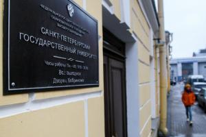 Факультет свободных искусств отделяется от СПбГУ из-за разногласий — в Петербурге появится новый вуз. Как он будет устроен и что об этом думают преподаватели и студенты
