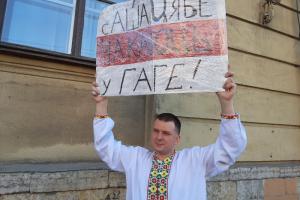 В Петербурге задержан белорусский активист. Ему вменяют организацию несогласованной акции