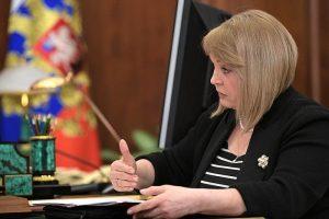 «Погорячились в Петербурге»: Горизбирком отозвал заявку на электронное голосование в сентябре, сообщила Элла Памфилова