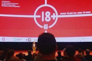 Что смотреть на петербургском «Артдокфесте»? Фильм об убитом документалисте Александре Расторгуеве и картина о Горбачеве