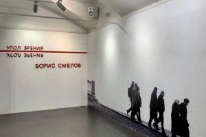 Характер и жизнь Бориса Смелова — в воспоминаниях художника Александра Флоренского. Почитайте о фотографе, выставка которого проходит в KGallery
