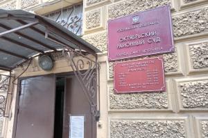 В Петербурге вынесли приговор еще одному участнику январских протестов. Мужчина получил 18 месяцев условно