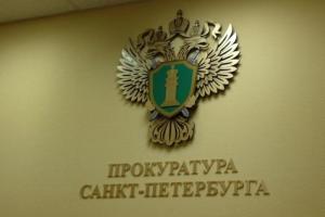 Прокуратура выписала представление школе, где училась покончившая с собой 10-летняя петербурженка. Выяснилось, что психолог фиксировал у нее тревожность