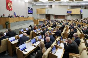Госдума во втором и третьем чтении приняла закон об отмене «дня тишины» при многодневном голосовании. Обновлено