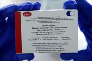 В Петербург поступила вторая партия «ЭпиВакКороны». Привиться смогут более 7 тысяч человек