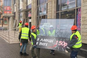 Власти Петербурга решили снести бизнес-центр на Энгельса с магазинами и офисами