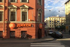 «Магнит» договорился о покупке магазинов «Дикси» за более чем 90 млрд рублей