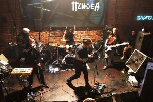 Петербургская группа «Психея» выпустила новый альбом. Это первая пластинка коллектива с 2014 года
