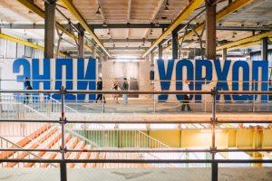 Что можно увидеть на масштабной выставке Энди Уорхола и российских художников в «Севкабель Порту». Обитые мехом стены, влияние супа Campbell на русское искусство и поп-арт о смерти 🥫