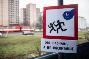 В Петербурге увеличилось число случаев домашнего насилия над детьми. За 2021 год в городе зарегистрировали 16суицидов среди несовершеннолетних