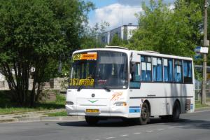В общественном транспорте Ленобласти можно будет расплатиться московской картой «Тройка». В Петербурге она не работает