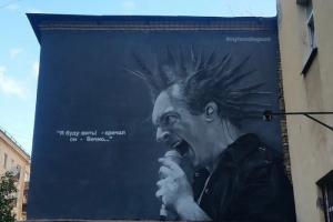 Петербуржцы опасаются, что в городе закрасят известный стрит-арт с Горшком. Петицию за сохранение портрета подписали более 10 тысяч человек