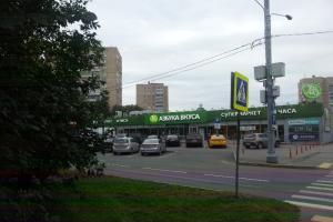 «Яндекс» может купить сеть супермаркетов «Азбука вкуса», пишет The Bell