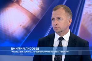 Почему в Петербурге снова растет заболеваемость коронавирусом? Вот версия главы комитета по здравоохранению