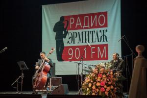 Радио «Эрмитаж» может закрыться. Сотрудники станции собрали 30 тысяч из необходимых 15 миллионов рублей