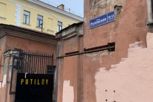 Пространство Putilov Loft не работает с конца мая. Резиденты жалуются, что терпят убытки, и планируют обратиться в суд