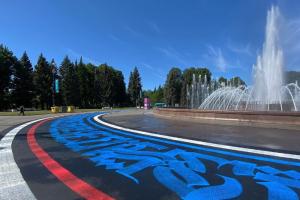 Покрас Лампас к Евро-2020 расписал площадь вокруг фонтана в Приморском парке Победы ✍