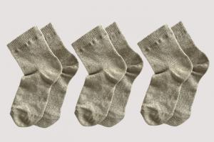 Создатели бренда Vatnique запустили новый проект — они продают носки из крапивы и льна 🧦