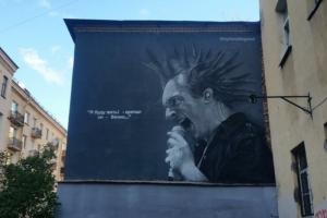 В Петербурге пока не будут закрашивать известный стрит-арт с Горшком. Местные жители пытаются согласовать портрет
