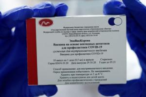 У части добровольцев, привившихся «ЭпиВакКороной», через 9 месяцев исчезли антитела к коронавирусу