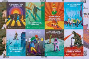 Арт-группа «Явь» создала постеры о безопасном вождении электросамокатов — с отсылками к The Beatles, Годзилле и высадке на Луну. Скоро плакаты развесят в Петербурге