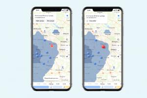 «Яндекс» запустил новую технологию прогноза погоды. Она учитывает сообщения пользователей