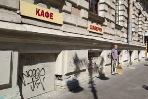 В Петербурге закрасят более 170 несанкционированных граффити на фасадах зданий