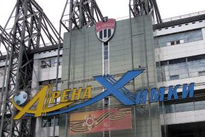 На встречу «Зенита» с «Химками» пустят не более тысячи болельщиков с QR-кодами. Фанаты «Зенита» призвали бойкотировать матч